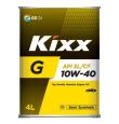 Масло  KIXX  Gold 10w40  SL/CF полусинтетика 4л=