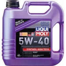 1915 Liqui Moly 5w40 Sintoil синтетика 4л (мотор.масло)=