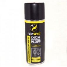 3255 ReinWell смазка медная высокотемп. RW-54 400мл аэроз