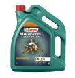 Castrol   Magnatec Stop-start 5w20 E синтетика 5л (мот.масло)=