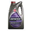 Лукойл Genesis Advanced 10w40 SN полусинтетика 5л (мотор.масло)=