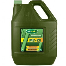 МС-20 АВИА масло ОйлРайт 10л