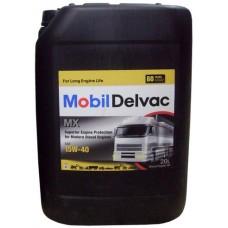 Mobil Delvac MX 15w40 Турбо дизель 20л (мотор.масло)=